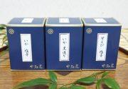 中島屋オリジナル珍味セット(B)